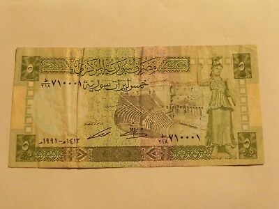 Middle East 50 Pounds Banknote - 1991 - Circulated - JCcug