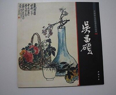 1pc   Brush Ink Art Painting Sumi-e WU CHANGSHUO Landscape Flower Book