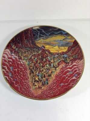 "Bill Bell Limited Edition Porcelain 8 inch Plate w/ #, ""Parting Of The Sea"""
