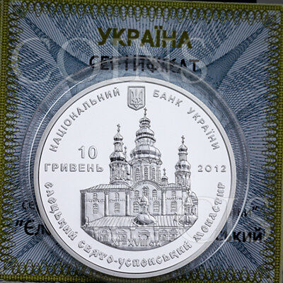 Ukraine 2012 10 UAH Yeletskyi Holy Dormition Cloister Proof Silver Coin