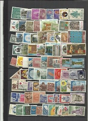 Nepal modern used stamps selection lot 5