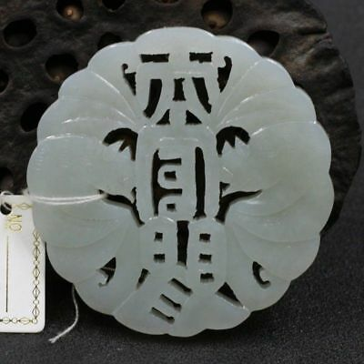 Chinese Exquisite Hand-carved Hetian jade Hollow Pendant