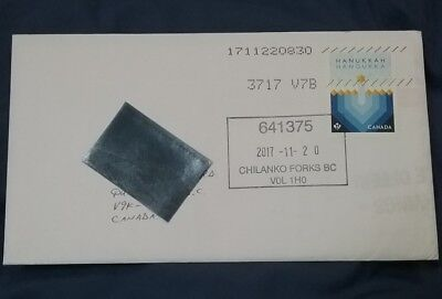 kerryyw Hanukkah Error release stamp First Day Cover ,postally used!!!