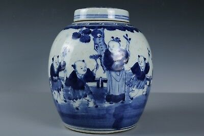 Chinese Beautiful Blue and white Porcelain character Pot