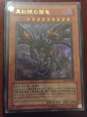 Yu-Gi-Oh SD1-JP001 Red-Eyes Darkness Dragon NM