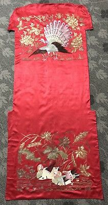 """Antique Chinese Qing Dynasty Hand Embroidery With Gold Threads Panel 23"""" By 54"""""""