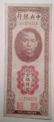 1947 Central Bank of China - 5000 Customs Gold Units - MAKE AN OFFER!!
