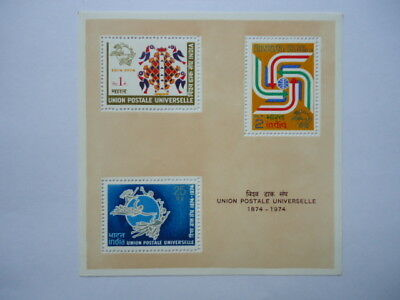 India 1974 SGMS743 Centenary of Universal Postal Union MNH Minisheet