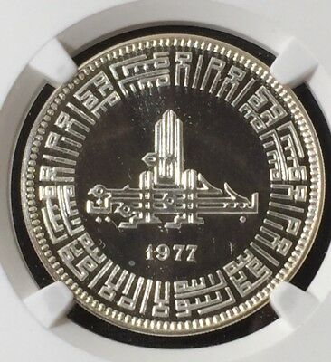 1977 Pakistan Islamic Summit Conference Silver 100 Rupees Ngc Proof Pf68 Pop.1