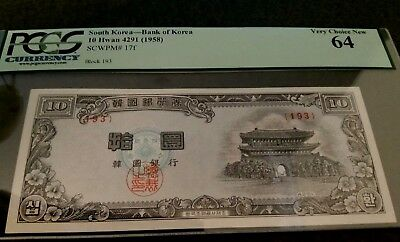 Korea South 1958 ( 4291 ) 10 Hwan, Block 193 P17f PCGS 64 VERY NEW CHOICE NEW!!!