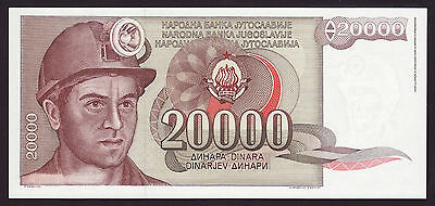 YUGOSLAVIA  -  20000 dinara,1987 - without series and serial number (!)  -  UNC
