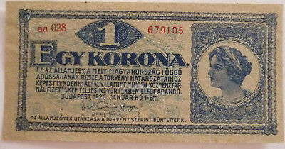 "HUNGARY 1920 1st ISSUE ONE KORONA  PICK 57s - MINTA ""punched"" - Specimen"