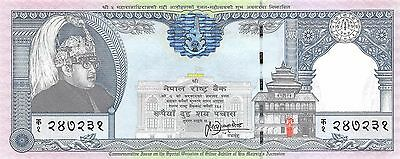 Nepal  250  Rupees  ND. 1997  P 42 Uncirculated Banknote