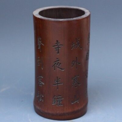 Chinese Exquisite Hand-carved Ancient Poetry carving bamboo Brush Pots