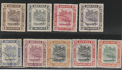 Brunei Stamps   Used  Set