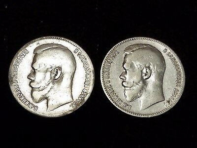 1898 Russian Empire 1 Rouble Silver Circulated coins - Lot of 2 (LN573)