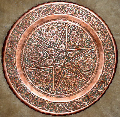 """Beautiful Antique Persian Hammered Hand Engraved Copper Tray 11 1/4"""" Wide"""