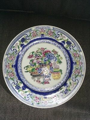 "Antique Chinese Porcelain 10.5"" Plate"