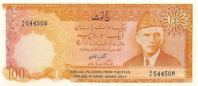 Pakistan /Hajj Note 100 Rupees 1975  R A7 Series A/6 Uncirculated Banknote R1217