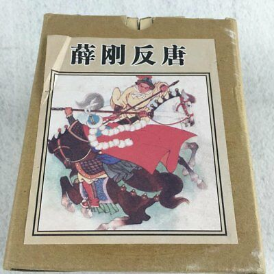 """Chinese old Comic books """"Vietnamese dubbed """" Picture Books Book Set"""