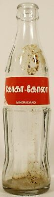 "Denmark 1987 ""Coke Unites The World"" Sri Lanka 250 ml Coca-Cola bottle"