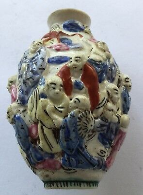 Antique - Chinese - Moulded Famille Rose - 18 Lohan Porcelain Snuff Bottle.