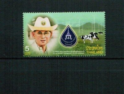Thailand 2014 (5) stamp ** / mnh Kuh cow