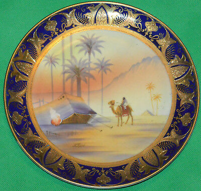 Good early 20th century hand gilded and painted Japanese Camel China plate