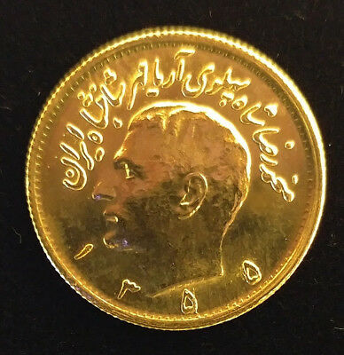 1/2 Pahlavi Iran Gold Coin 1355-1976 .900 Gold Rare Low Mintage