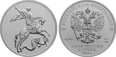 3 Rubles Russia 1 oz Silver 2017 St. George the Victorious SPMD Dragon Unc