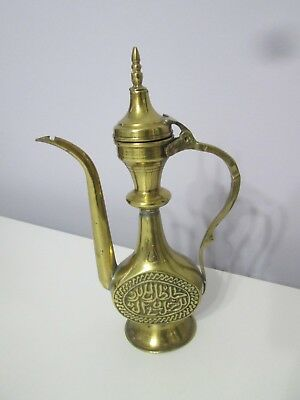 Islamic  Middle Eastern Brass Arabic Script Coffee Pot