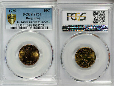 1975 Hong Kong 10c PCGS SP64 - Extremely Rare Kings Norton Mint Proof