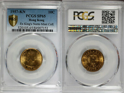 1957-KN Hong Kong 10c PCGS SP65 - Extremely Rare Kings Norton Mint Proof
