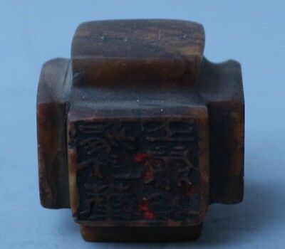 Chinese Exquisite Hand-carved Text carving Shoushan Stone seal statue