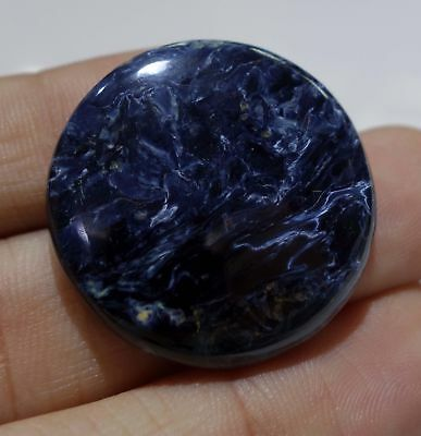 41.5 Ct100%Natural Pietersite Loose Polished Cabochon Gemstone Size 30mm  Round