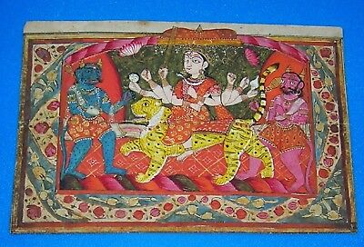 Antique Original Indian Art Painting  Provenance 1850 Arthur Pearce India