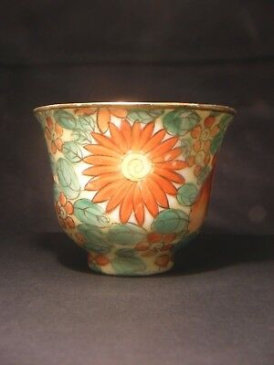 Chinese Millefiori Floral  Tea Bowl Signed