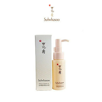 Sulwhasoo Gentle Cleansing Oil 50ml x 1pcs (50ml) Travel Size  AMORE PACIFIC