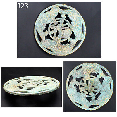 Ancient Medieval Egyptian Bronze Stamp With BIG FISH #I23