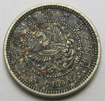 KOREA (Japanese Protectorate) 5 Chon 9 (1905) - Copper/Nickel - Kuang Mu - 295