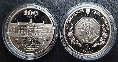 UKRAINE, 2 Hryvni 2017 Coin UNC National Academy of Visual Arts and Architecture