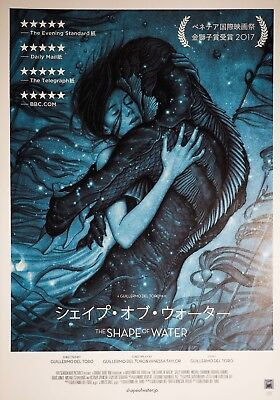 The Shape of Water 2017 Guillermo del Toro Japan Chirashi Mini Movie Poster B5
