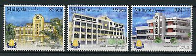 Malaysia 2017 MNH Chung Ling High School 3v Set Architecture Education Stamps