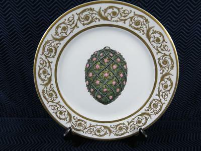 """Faberge Imperial Rose Plate 11.75"""" in Diameter- Limoges France"""