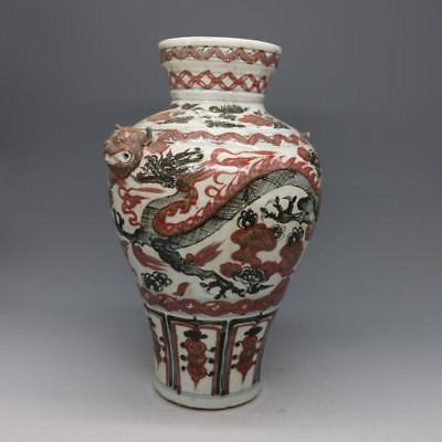Ming dynasty blue and white porcelain youligong red dragon grain lions ears can.