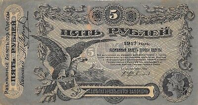 Russia / Odessa  5  Rubles 1917  S 335 Series T   Circulated Banknote ES1217T