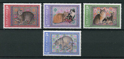 Isle of Man IOM 2017 MNH Manx Cats by Lesley Anne Ivory 4v Set Cat Art Stamps