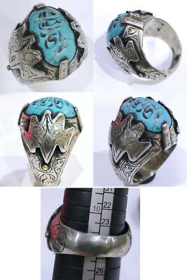 Turquoise Islamic writing Silver Beautiful Old  Ring    # P