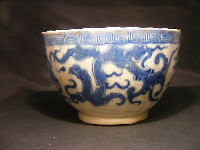 Antique Chinese Tea Bowl May Possibly Be Early English