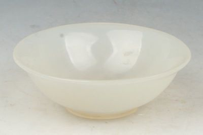 Chinese Exquisite Hand-carved Agate Bowl